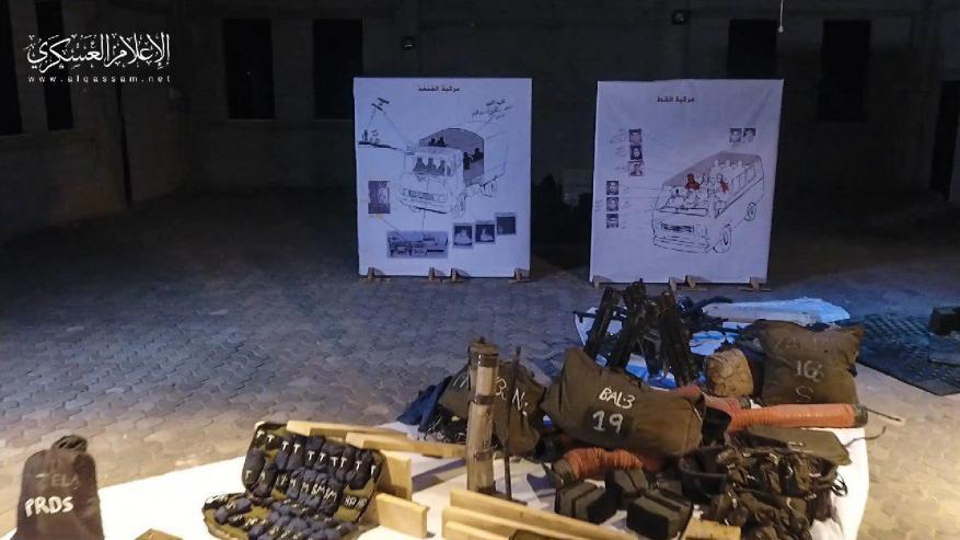 """القسام ينشر معلومات مفصلة لبعض أحراز ومركبات """"سييرت متكال"""""""