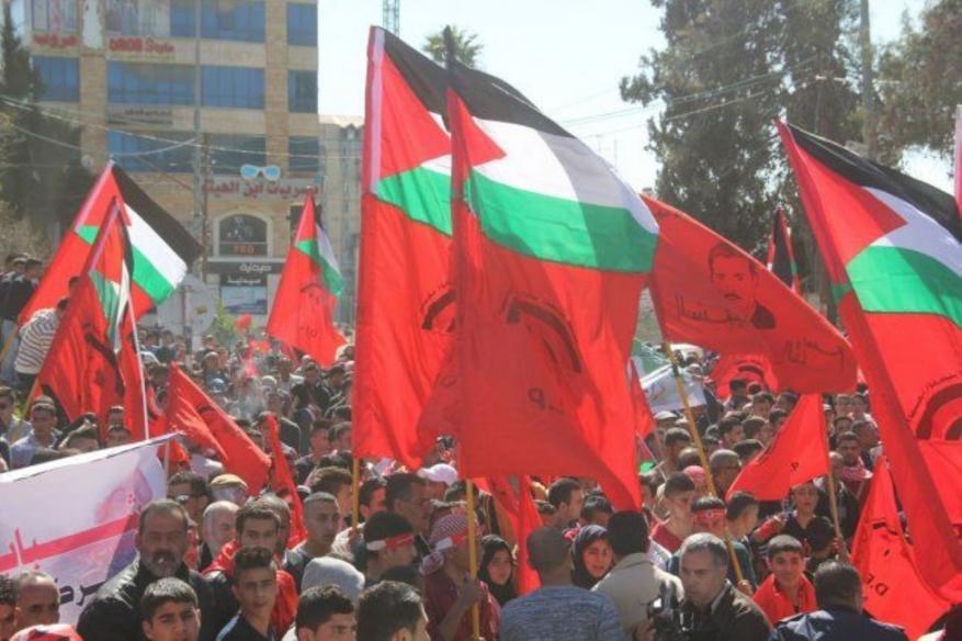 الاحتلال يقتحم مكتبًا للجبهة الديمقراطية وسط رام الله