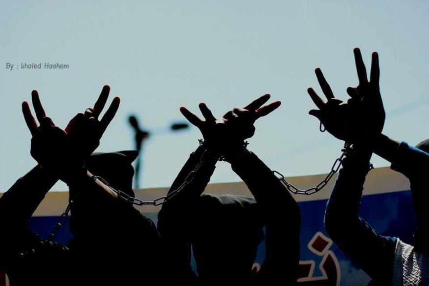 الحركة الأسيرة: ندعم إنجاز المصالحة والانتخابات وكل ما يرص صف شعبنا