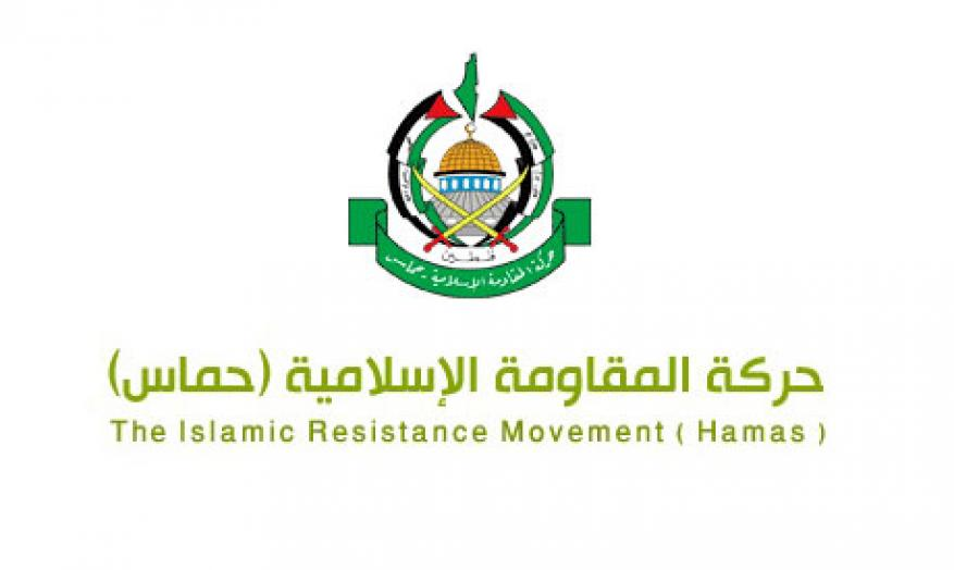 Hamas rejected the accusations from the PA