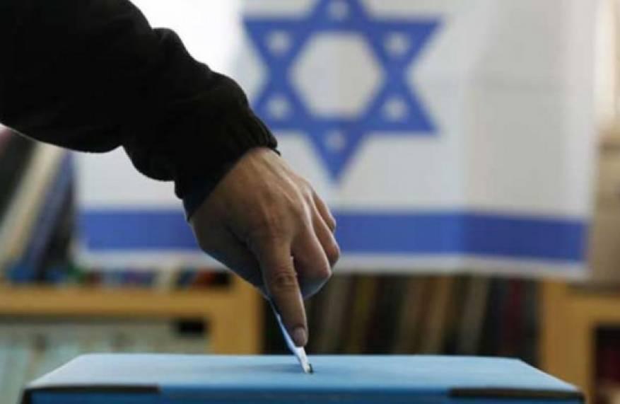 الانتخابات الإسرائيلية: قراءة في الدلالات والانعكاسات