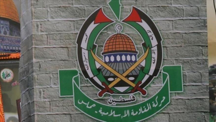 حماس: لا تفويض لأحد من شعبنا للمشاركة في ورشة البحرين