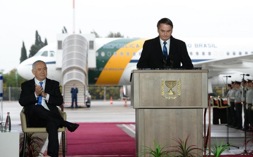 البرازيل تفتح ملحقية دبلوماسية في القدس