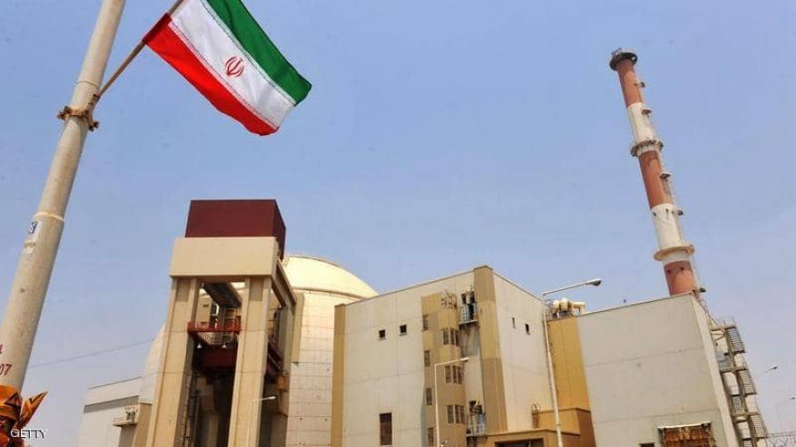 السعودية تعلق على قرار إيران رفع نسبة تخصيب اليورانيوم إلى 60%