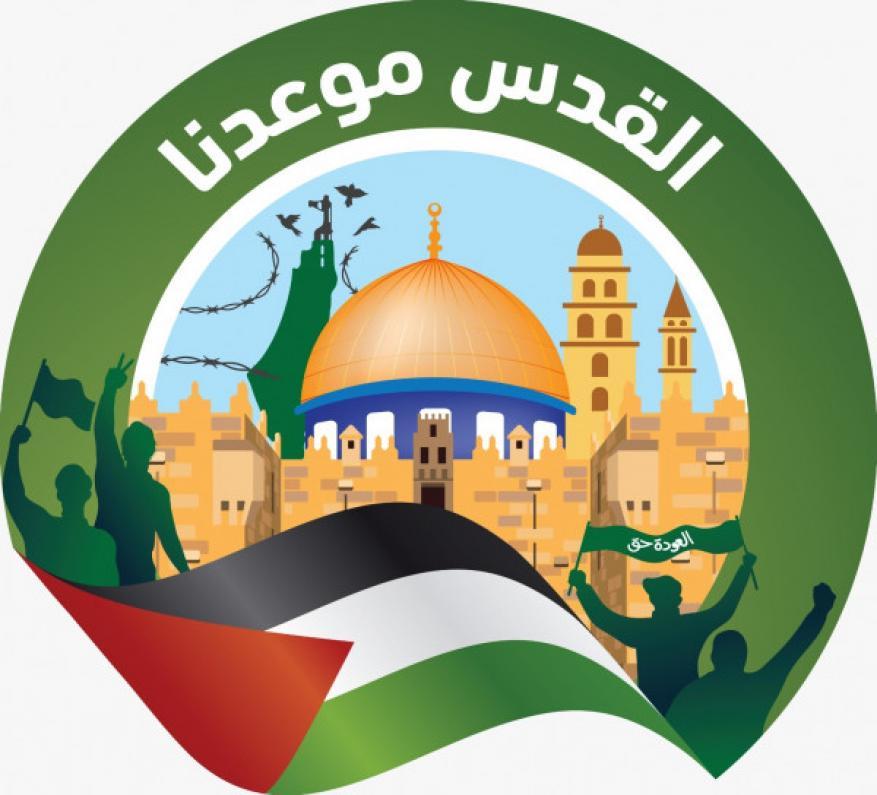 القدس موعدنا.. ما وراء الصورة