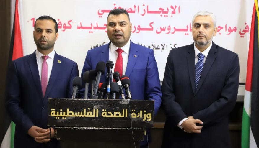3 حالات تعافٍ جديدة من كورونا في غزة