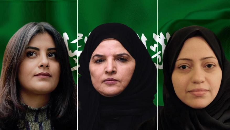 مشروعا قرارين أوروبي وأميركي يطالبان بإطلاق الناشطات في السعودية