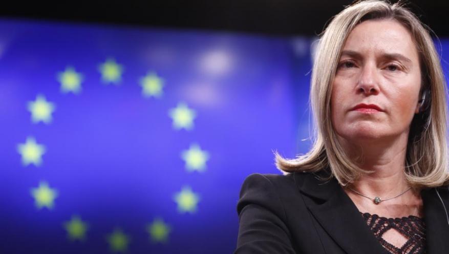 الاتحاد الأوروبي يرفض أي مهلة من إيران بشأن الاتفاق النووي