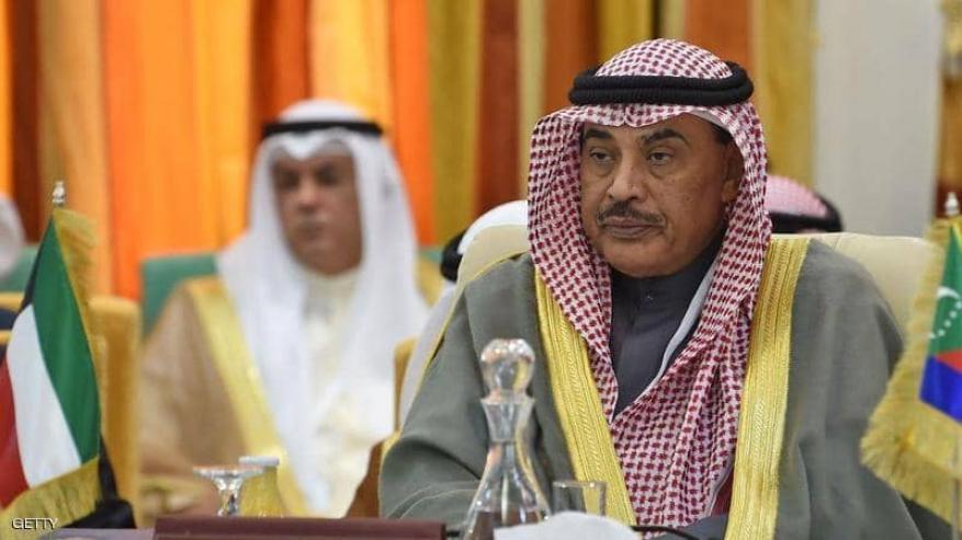 رئيس الوزراء الكويتي يقدّم استقالة حكومته لأمير البلاد