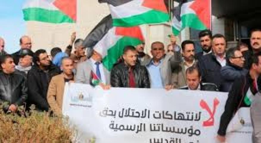 حماس: إجراءات الاحتلال ضد المؤسسات المقدسية لفرض السيادة على المدينة