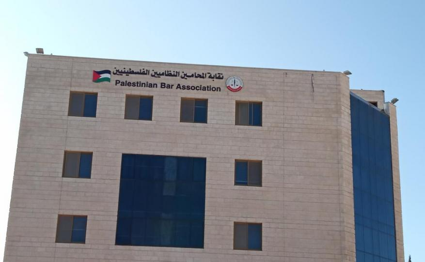 نقابة المحامين تقرر مقاطعة مجلس القضاء الأعلى المشكل بقرار من عباس