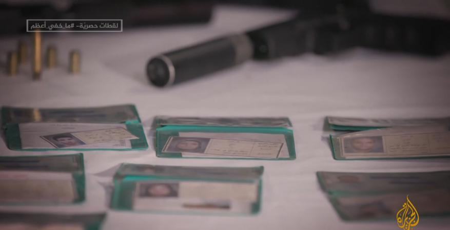 """تحقيق """"ما خفي أعظم"""" يكشف تفاصيل تتعلق بالكنز الاستخباراتي لدى كتائب القسام"""