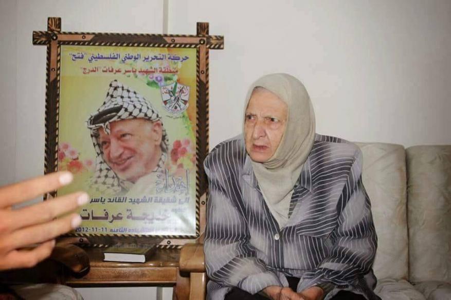 """وفاة """"عجوز الثورة"""" شقيقة الزعيم الفلسطيني الراحل ياسر عرفات"""
