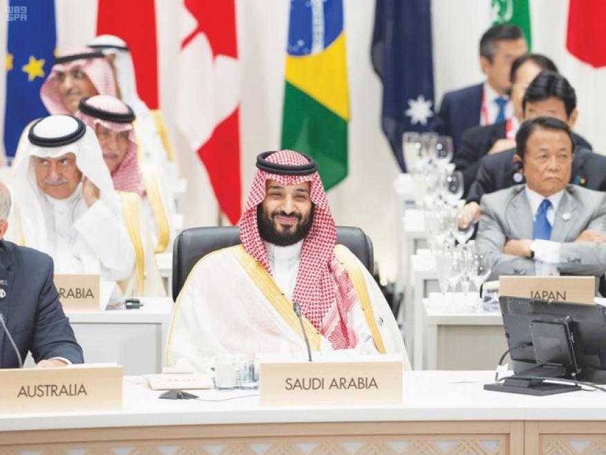 السعودية أول دولة عربية تترأس مجموعة العشرين