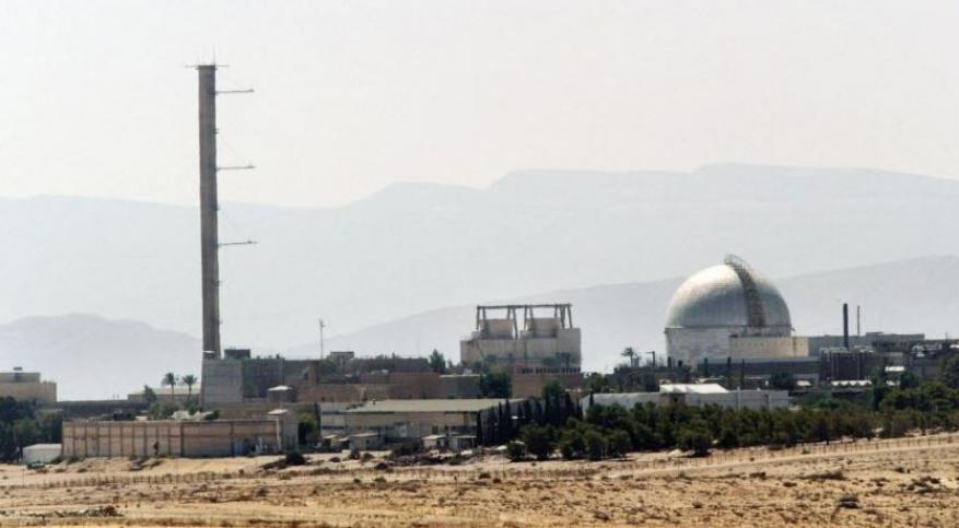 تحسبا من انتقام إيراني.. الاحتلال يطالب علماء مفاعل ديمونا بتوخي الحذر