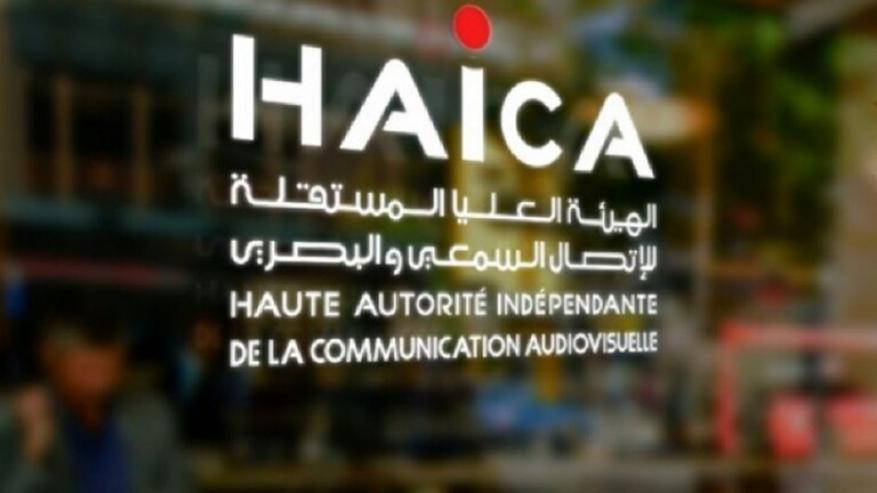 """""""الهايكا"""": ما تقوم به الحكومة التونسية يشكل خطرا حقيقيا على حرية الصحافة"""