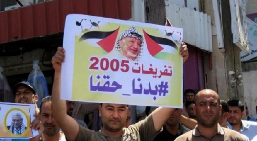 """المتحدث باسم """"تفريغات 2005"""" لشهاب: حكومة رام الله أجلت حلّ ملفنا إلى ما بعد الانتخابات"""