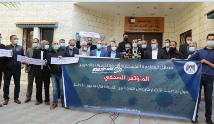 فصائل المقاومة تحمّل الاحتلال تداعيات إصابة 31 أسيرًا بكورونا
