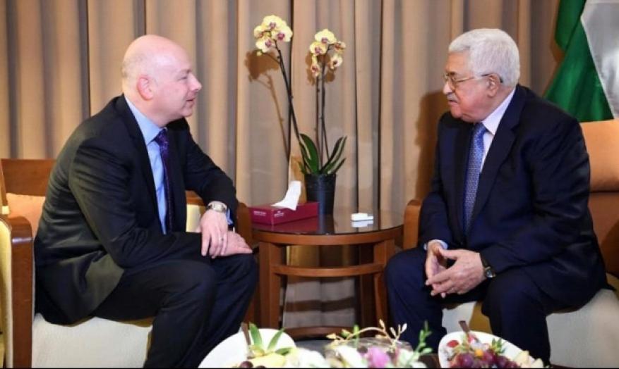 غرينبلات: عباس قائد تاريخي ولا نسعى لاستبداله وصفقة القرن فرصة