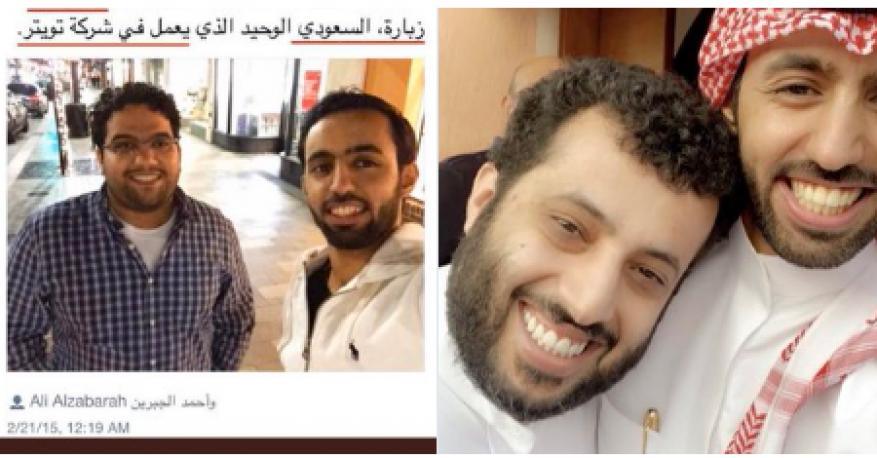 أمريكا تتهم موظفَين سابقين في تويتر بالتجسس لصالح السعودية مقابل أموال وساعات باهظة