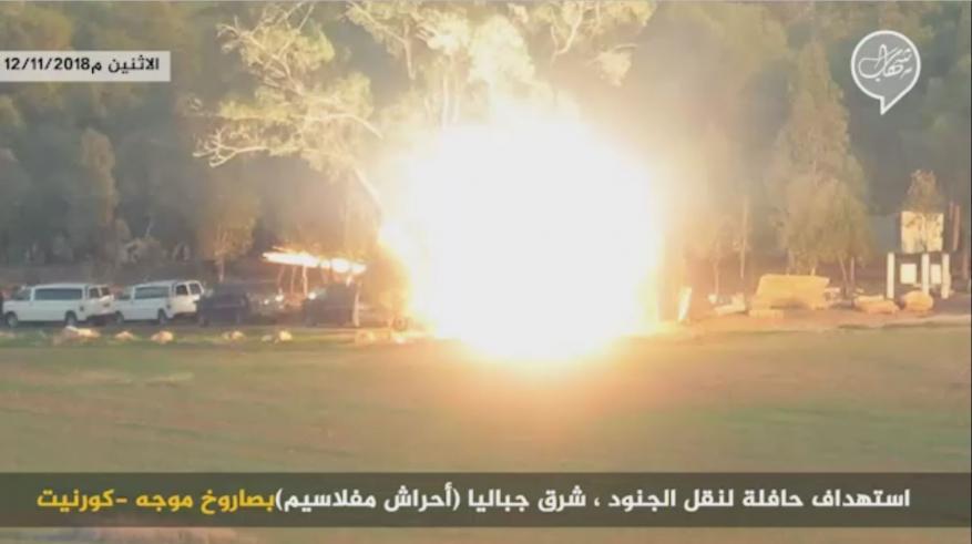 شاهد: القسام ينشر فيديو استهداف حافلة جنود إسرائيليين بصاروخ موجه