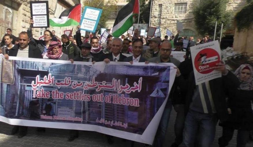 الجامعة العربية تطالب بنشر قوات حماية دولية في الخليل