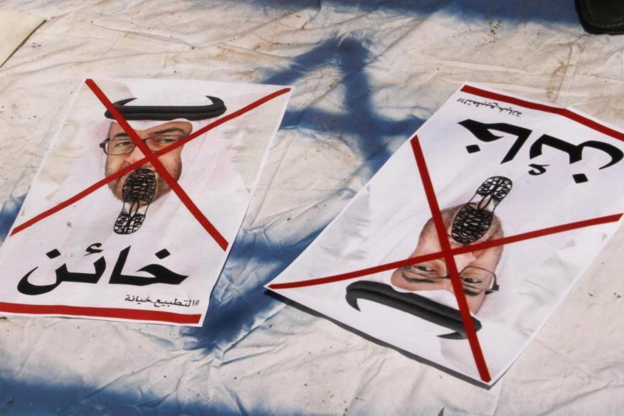 نحو ألف شخص يحضرون مهرجان التطبيع مع الاحتلال بينهم سفراء دول عربية