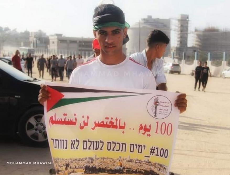 الاحتلال يسلم جثمان الشهيد عماد شاهين بعد احتجاز دام لعام
