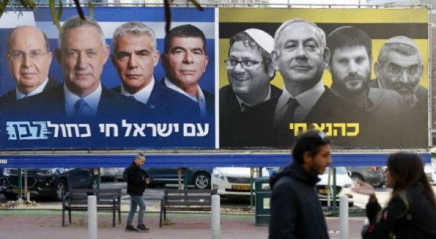 استطلاع: احتمالات تشكيل نتنياهو للحكومة ضئيلة ويعالون خارج الحلبة السياسية