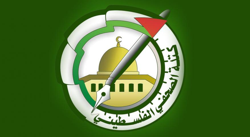 كتلة الصحفي تدعو لاغتنام حالة التوافق الوطني وإجراء انتخابات نقابة الصحفيين