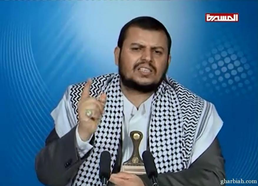 """زعيم الحوثيين: استهداف مصفاة الشيبة """"إنذار"""" للإمارات"""
