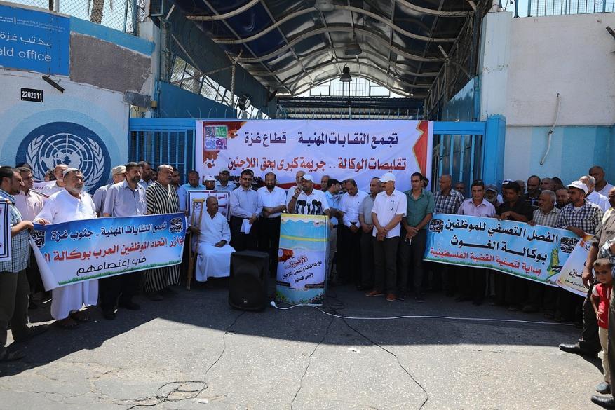 """تواصل الاحتجاجات بغزة على وقف واشنطن تمويلها لوكالة """"أونروا"""""""