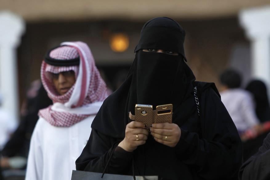 السعودية.. فتح ملف اختطاف جديد يعود إلى 47 عاما!