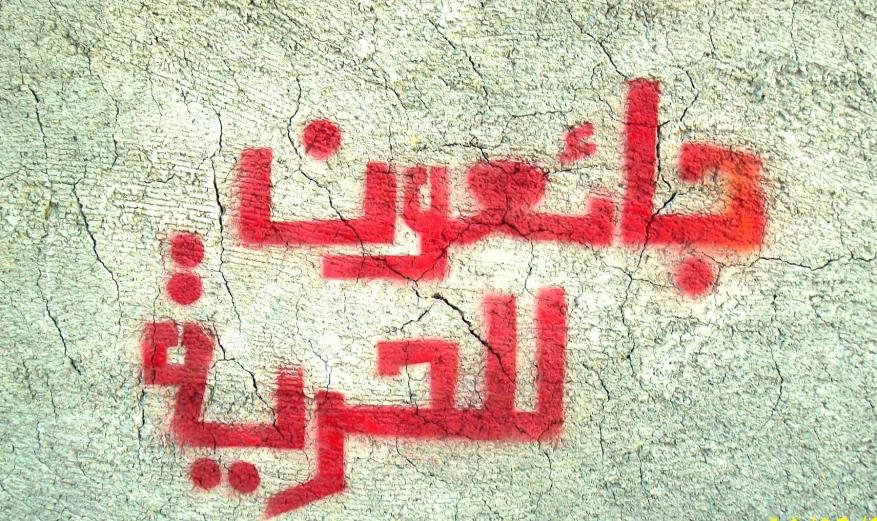 5 أسرى في سجون الاحتلال مضربين عن الطعام