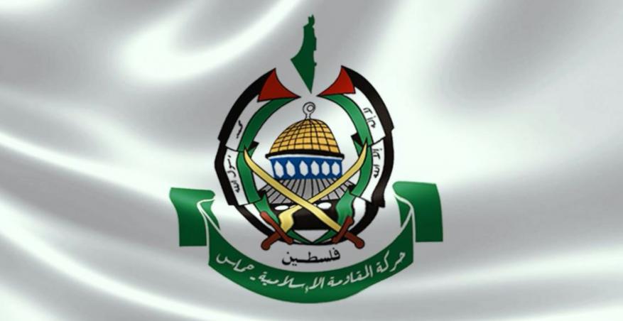 """حماس تحذر من نقل السفارة الأمريكية للقدس وتصفها بـ """"الجريمة"""""""