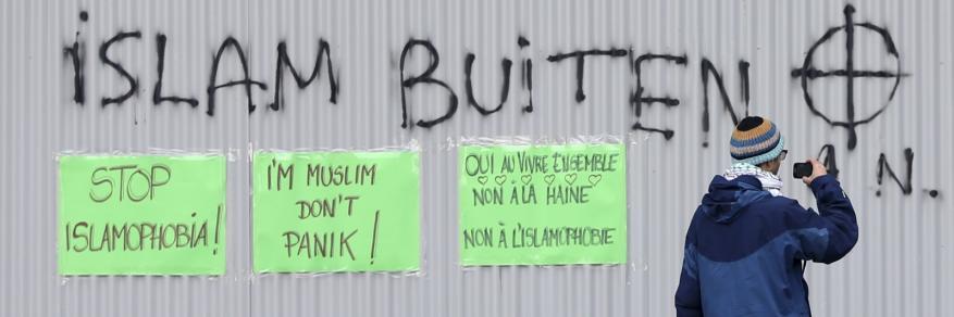 الإسلاموفوبيا في فرنسا وعقدة الحجاب