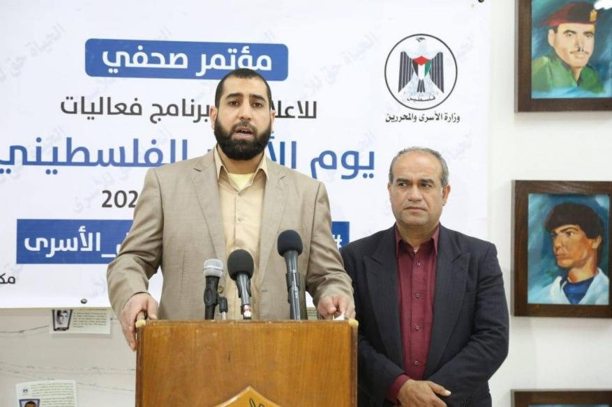 إطلاق برنامج فعاليات يوم الأسير الفلسطيني
