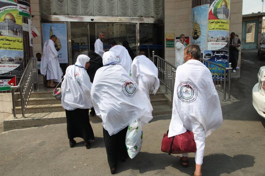 الأوقاف: رسوم الحج لغزة 2790 دينارًا أردنيًا