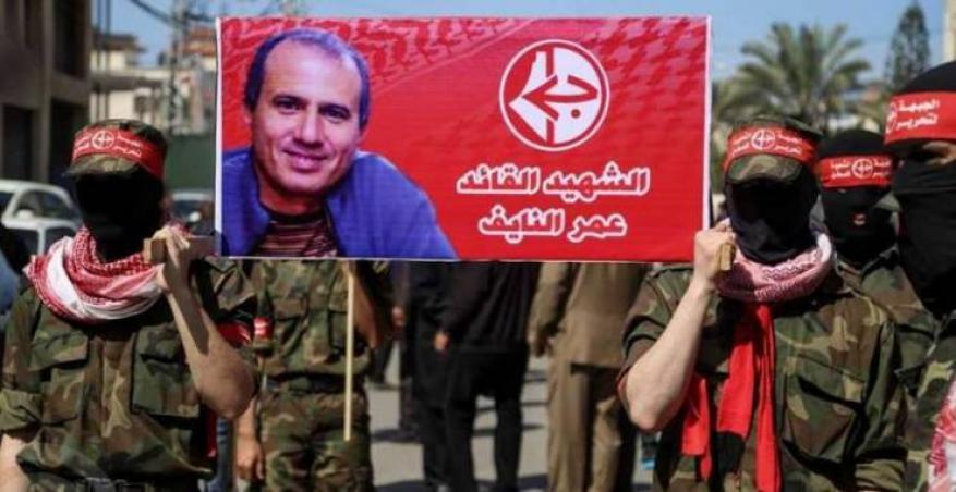 الشعبية: قيادة السلطة تُعطّل ملف التحقيق في قضية اغتيال عمر النايف