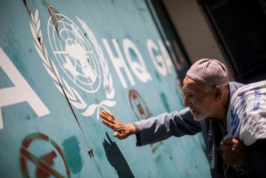 """""""أونروا"""" تُعلن الفئات المستثناة من توزيع الحصص الغذائية بقطاع غزة"""