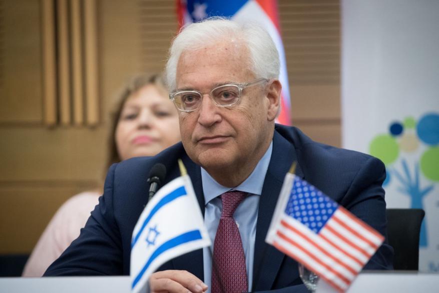"""السفير الأمريكي لدى الاحتلال يكشف 3 محددات لـ""""صفقة القرن"""""""
