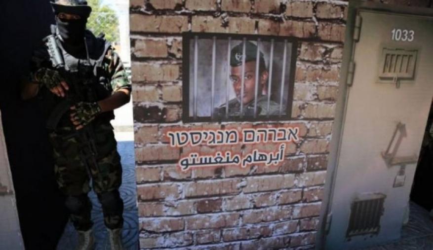 القناة 13 العبرية تكشف عن فشل كبير لجيش الاحتلال.. لم يستطع منع تكرار هذه الحادثة