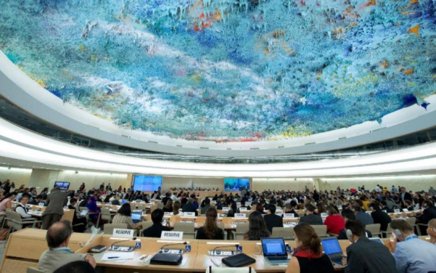 """دولة الإحتلال """"الإسرائيلي"""" تقطع علاقاتها بمفوضية حقوق الإنسان الأممية"""