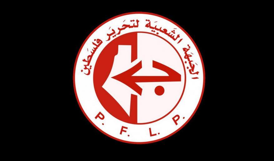 """""""الشعبية"""" تحذر من الورشة """"المسمومة"""" في البحرين وتوجه دعوة للشعوب العربية"""