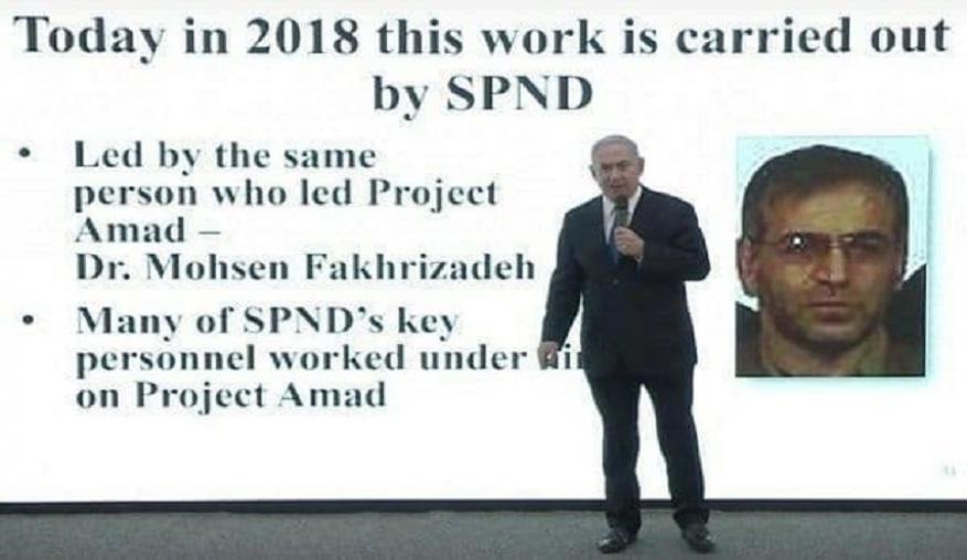 ذكره نتنياهو وحرض ضده.. اغتيال العالم النووي الايراني محسن فخري زاده في طهران