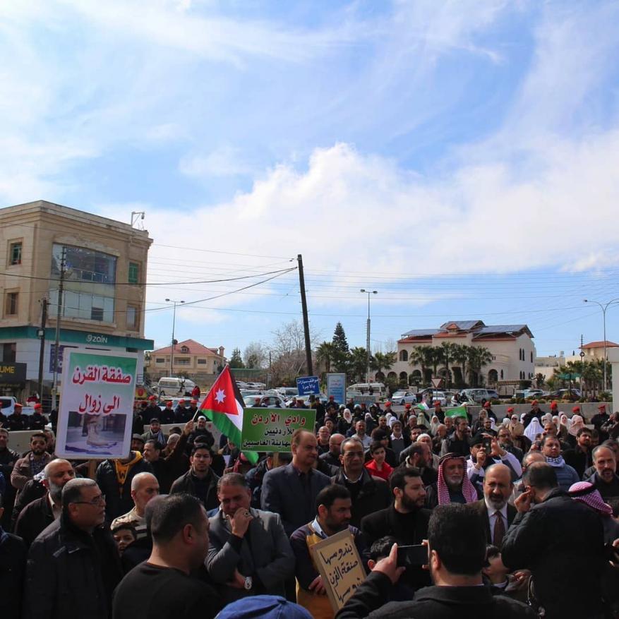 """مئات الأردنيين في وقفة قرب سفارة واشنطن رفضا لـ""""صفقة القرن"""""""