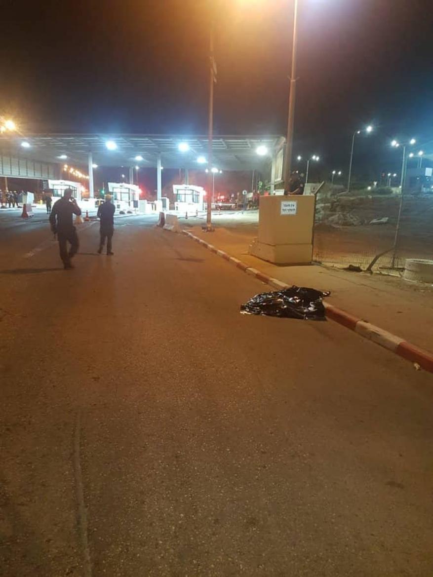 استشهاد شاب برصاص قوات الاحتلال جنوبي طولكرم
