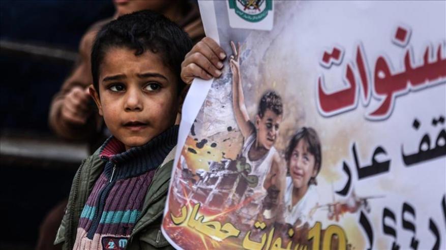 """""""الميزان"""" يدعو المجتمع الدولي للتدخل لإنهاء حصار غزة"""