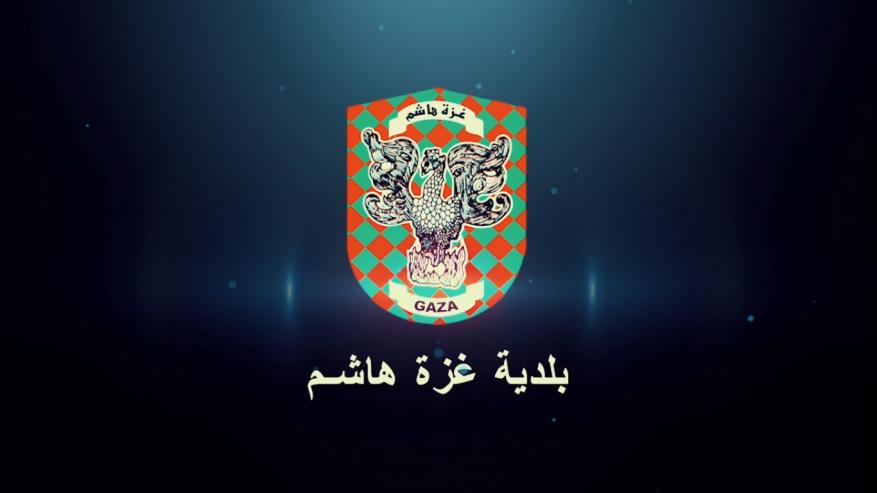 بلدية غزة: ديوننا تجاوزت 71 مليون دولار ولدينا مستحقات على المواطنين 200 مليون
