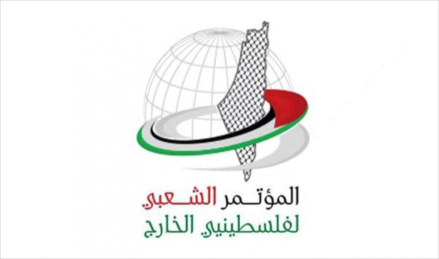الجنايات الدولية توافق على طلب فلسطيني بتقديم مرافعة قانونية ضد جرائم الاحتلال